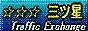 3starTE_88_31.jpg
