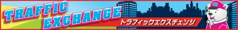 banner_1トラフィックETV468×60.jpg